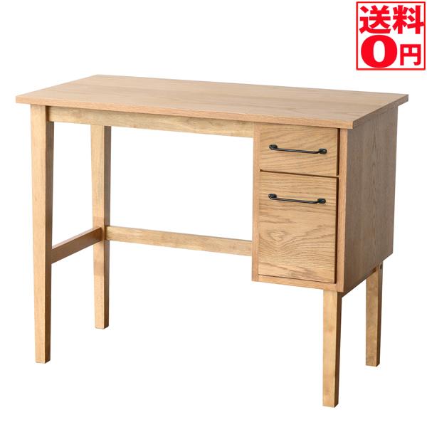 【送料無料】Rasic Desk 900・ラシックデスク 単品 900 天然木 RAT-3334NA【東北配送不可商品】