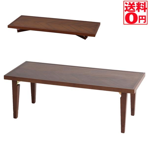 【送料無料】 Panel Table・パネルテーブル 折りたたみ 単品 ブラウン T-3202BR