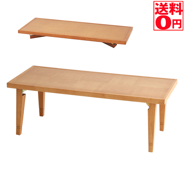 【送料無料】 Panel Table・パネルテーブル 折りたたみ 単品 ライトブラウン T-3203LBR