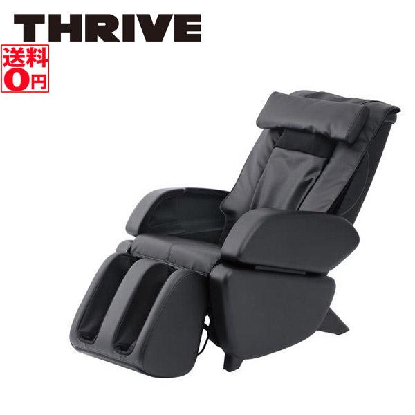 【送料無料】スライヴ(THRIVE) くつろぎ指定席 マッサージチェア CHD-9000 ブラック