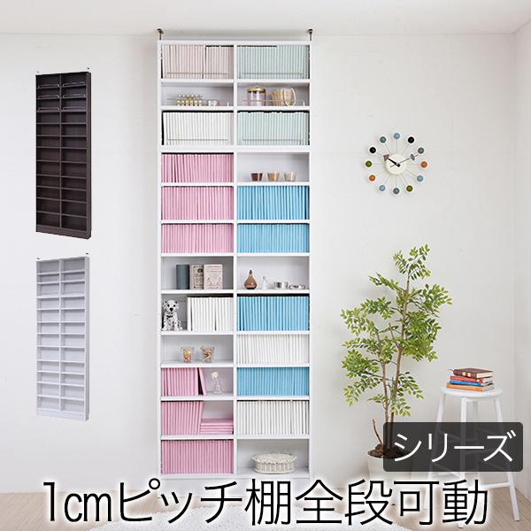 (12月上旬入荷)【送料無料】 シリーズで揃えればあなただけの図書館 MEMORIA メモリア 薄型オープン書棚 上置きセット (幅81cm) FRM-0101SET DB/WH
