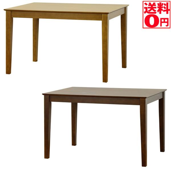 【送料無料】マーチ ダイニングテーブル 単品 幅115cm LBR/NBR 4127・4128