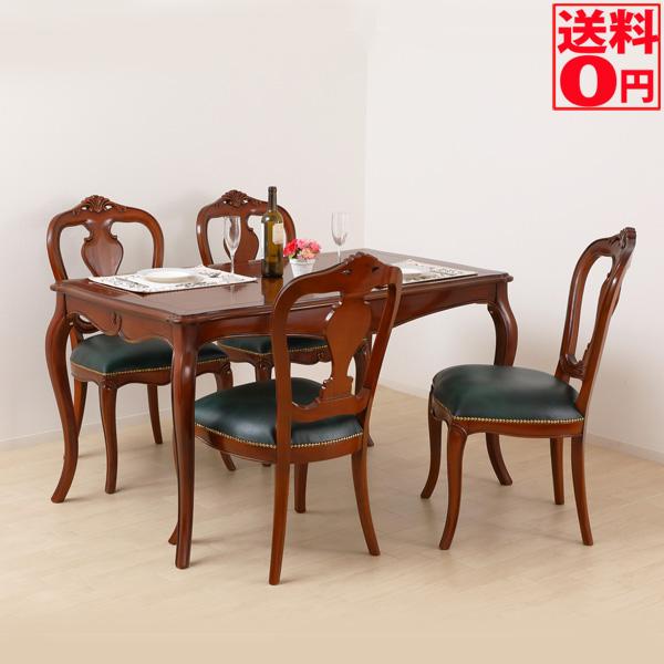 【送料無料】 ヴァーサダイニング5点セット テーブル&チェア BR/WH 054637・043271・015621・071478