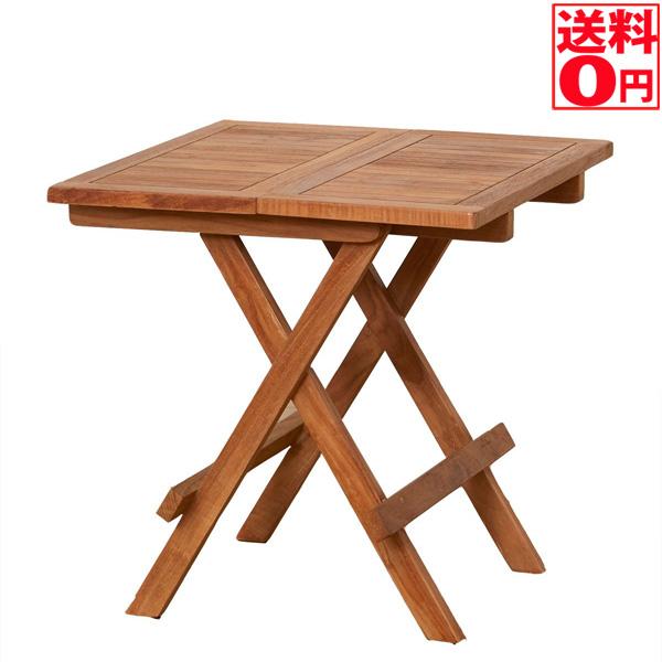 送料無料 チークテーブル コーヒーテーブル シンプル 折りたたみテーブル 折りたたみ式 無料サンプルOK 55000 ストア ガーデンテーブル 単品