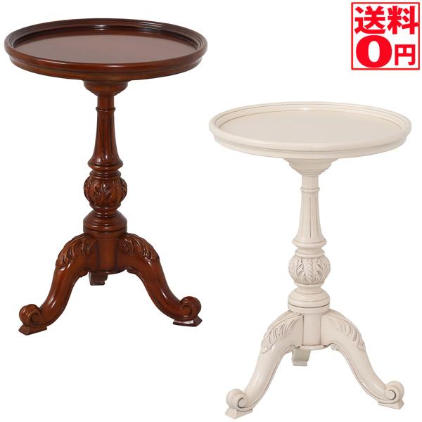 【送料無料】 ヴァーサ ラウンドテーブル 単品 カフェテーブル BR/WH 062211・083975