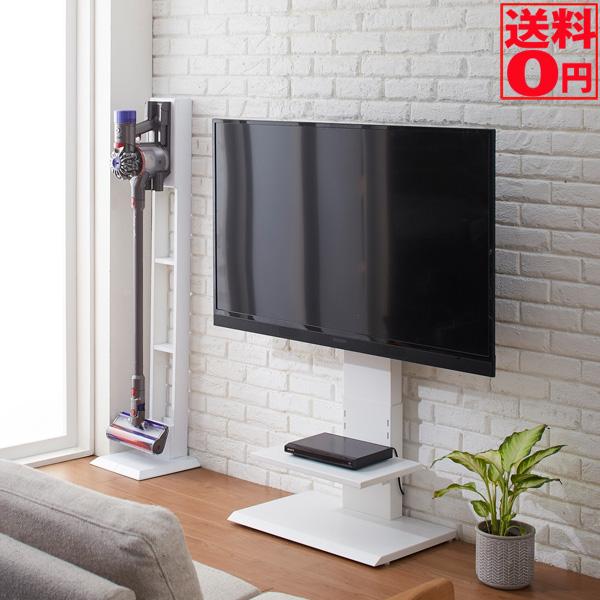 【送料無料】 壁掛け風テレビ台 ハイ WH/NA 71792・32646