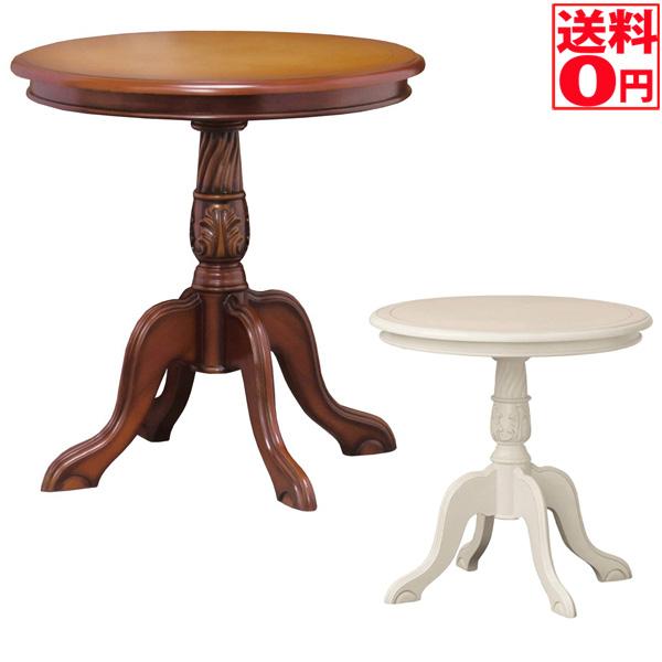 入荷しました!!【送料無料】 コモ アンティーク調家具 テーブル BR/WH 92168・28571