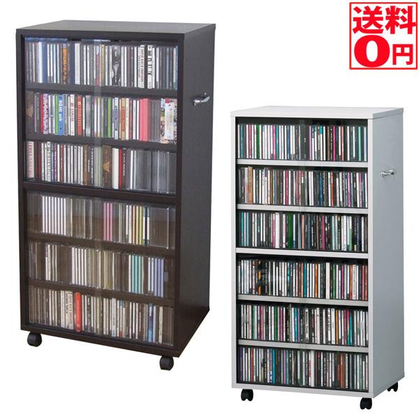 6月上旬入荷!!【送料無料】 CDビデオ収納 ワイド型(シルバー/ブラック)/(ブラウン) 97309・27045