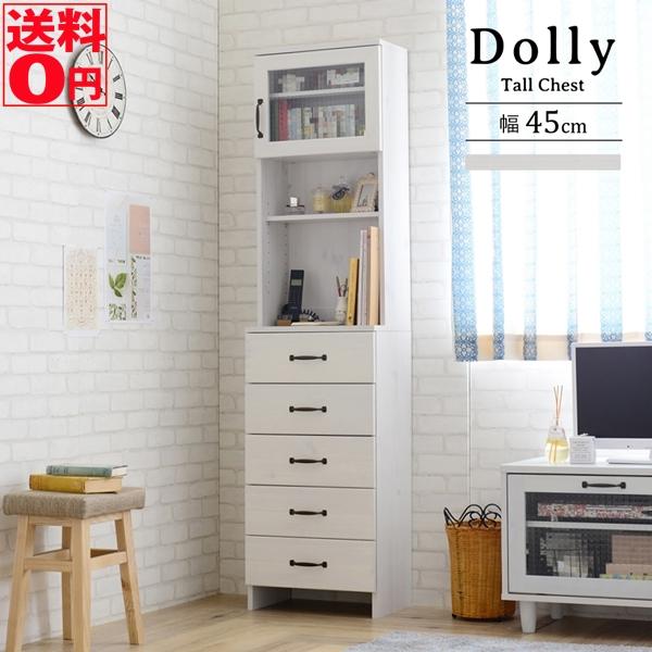 【送料無料】 木目調の純白ランドリー収納 DOLLY ドリー ランドリーチェスト(幅45cm) DO180-45H