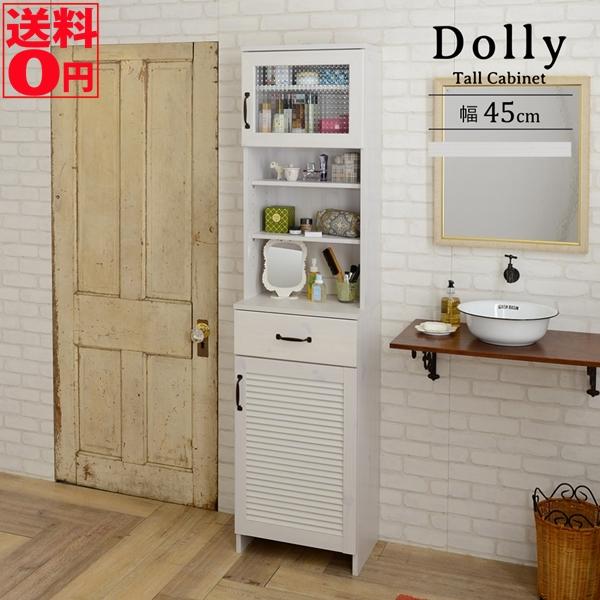 【送料無料】 木目調の純白ランドリー収納 DOLLY ドリー ランドリーラック (幅45cm) DO180-45T