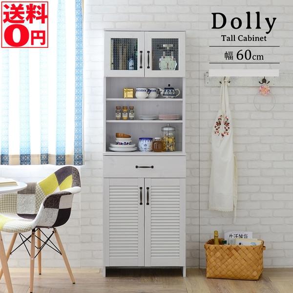 【送料無料】 木目調の純白ランドリー収納 DOLLY ドリー ランドリーラック (幅60cm) DO180-60T