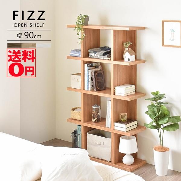 【送料無料】 使い方を選ばない マルチオープンシェルフ FIZZ フィズシェルフ 15090 FZ150-90 DNA/LBR/WH