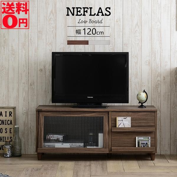 【送料無料】 組み合わせるディスプレイ収納 NEFLAS ネフラス ディスプレイローボード (幅120センチ) NF50-120L