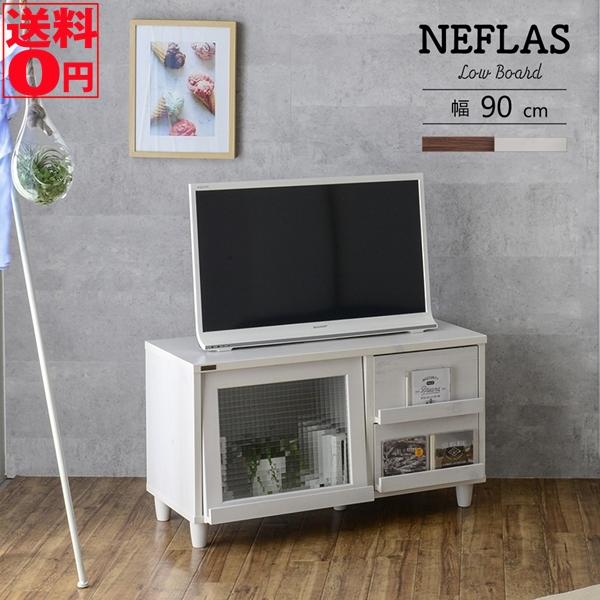 入荷しました!【送料無料】 NEFLAS (ネフラス) ディスプレイローボード (幅90センチ)  NF50-90L