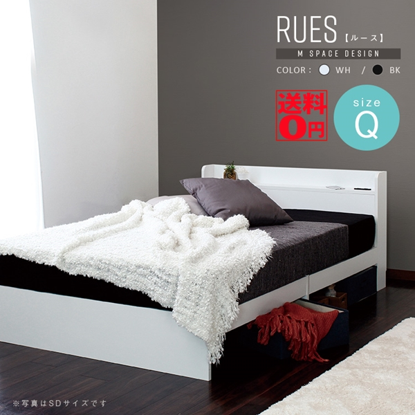 【送料無料】 モノトーンの多機能収納ベッド RUES 「ルース」 Mスペース デザインベッド ベッドフレーム (Qクイーン ブラック/ホワイト)