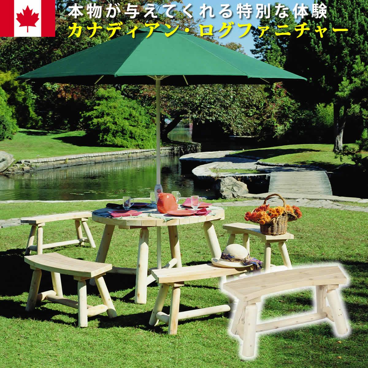 在庫限り!【送料無料】 丸太のベンチ! Cedar Looks 〔シダールックス〕 カーブベンチ ホワイトシダー