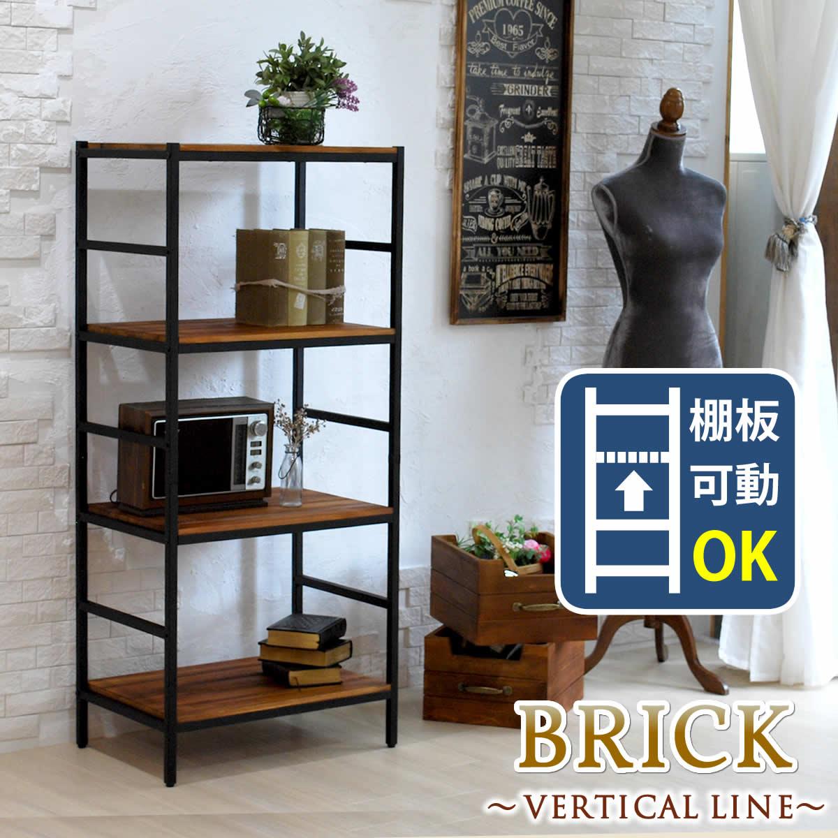【送料無料】 〔BRICKシリーズ〕 ブリック ラックシリーズ 4段タイプ 60×40×135