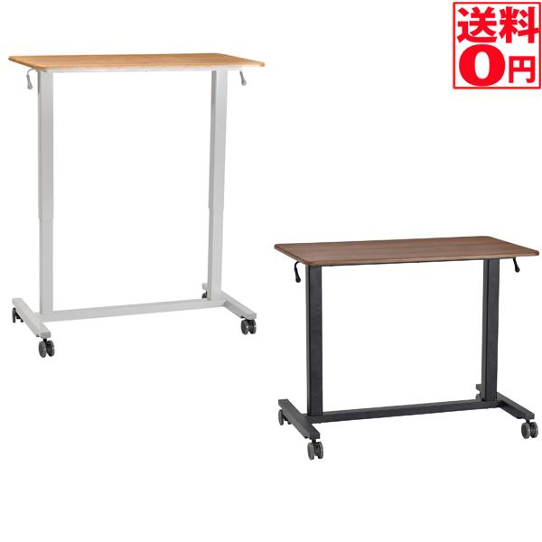 【送料無料】トミ- 昇降式テーブル BR/NA 50000173・50000174 BR 昇降式テーブル/NA 50000173・50000174, 北条町:bb09bdf0 --- municipalidaddeprimavera.cl