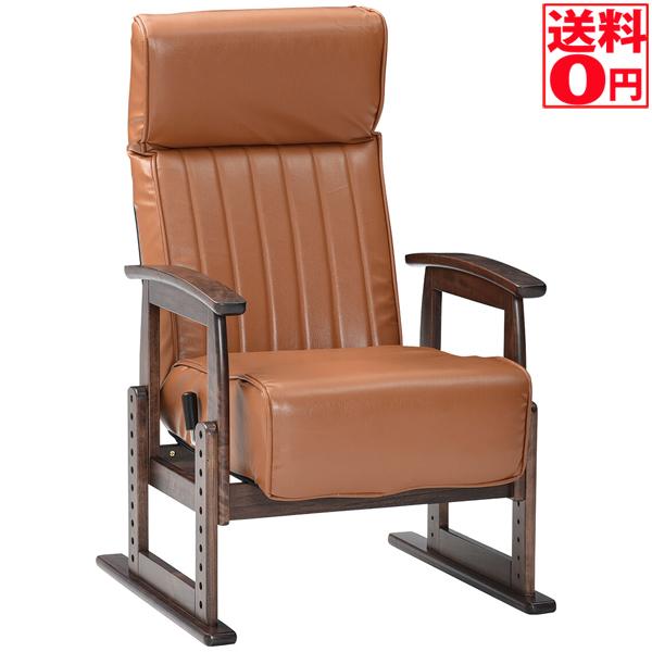 【送料無料】 【ソイル】高座椅子 座椅子 高さ調節 (50002586)