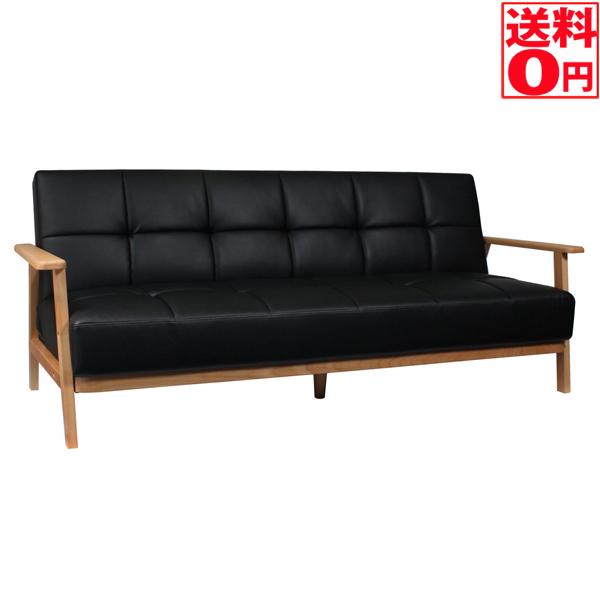 【送料無料】SYMPA シンパ ソファベッド 幅196cm ブラック 50003046 (SHINPA) 【東北配送不可商品】
