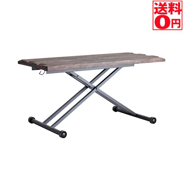 【送料無料】 RESE・レセ リフティングテーブル DBR 幅120cm 50540620・50540630