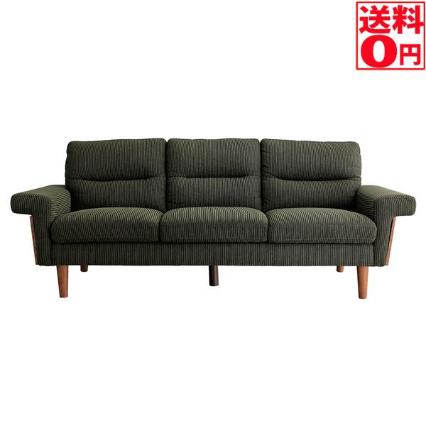 【送料無料】 BAL(バル) 3Pソファ 54031830【大型商品 時間指定不可】