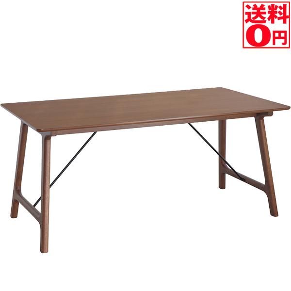 【送料無料】 バルド 160ダイニングテーブル 単品 BR 54671500 【大型商品 時間指定不可】