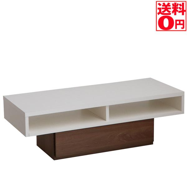 【送料無料】 日本製 クラシオ リビングテーブル 54672110 【大型商品 時間指定不可】