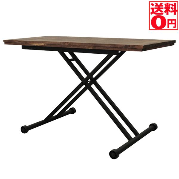 【送料無料】ケルト リフティングテーブル 幅120cm -KELT- (カンナ) kelt(ケルト) BR/LBR 【大型商品 時間指定不可】