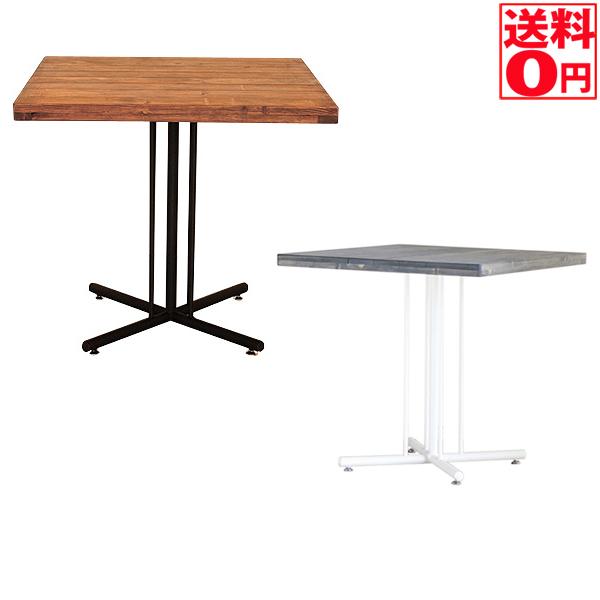 【送料無料】素敵な古材感でお部屋を演出。ケルト カフェテーブル単品 -KELT-(カンナ) ケルト 54060800・54078030 BR