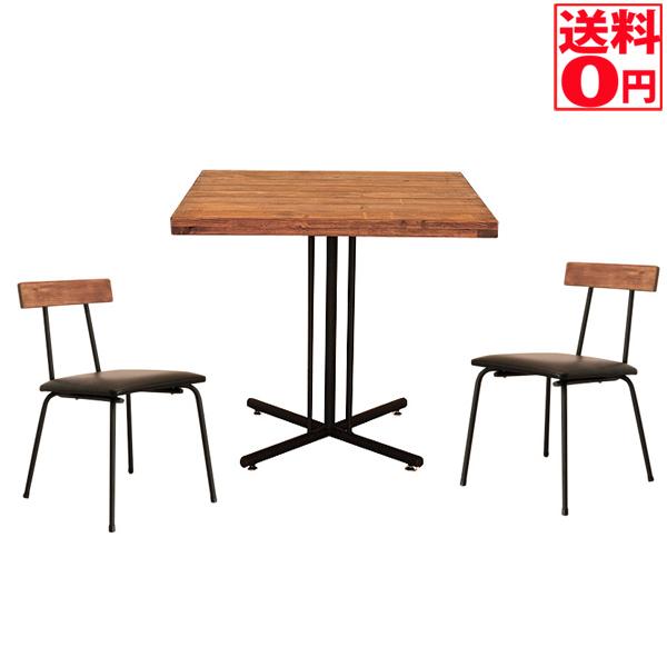 【送料無料】ケルト カフェテーブル3点セット カフェテーブル+チェア2脚 おうちが素敵なカフェに。54060800・54078030・54075600・54078040 BR/WH