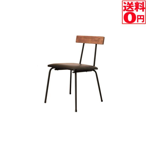 【送料無料】【ダイニング】ケルトチェア 2脚セット -KELT-(カンナ) 椅子 鉄の質感がとってもお洒落。54075600・54078040 BR/WH