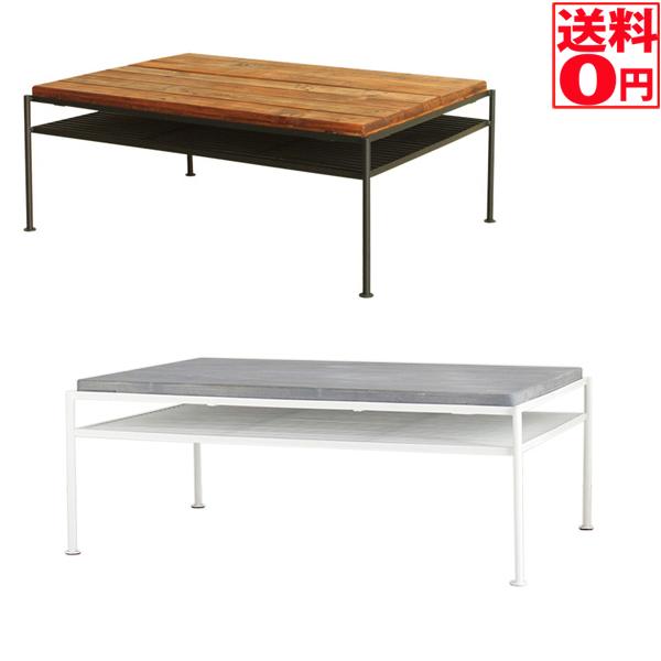 【送料無料】ケルト リビングテーブル -KELT-(カンナ) 54030930・54078010 BR/WH 【大型商品 時間指定不可】