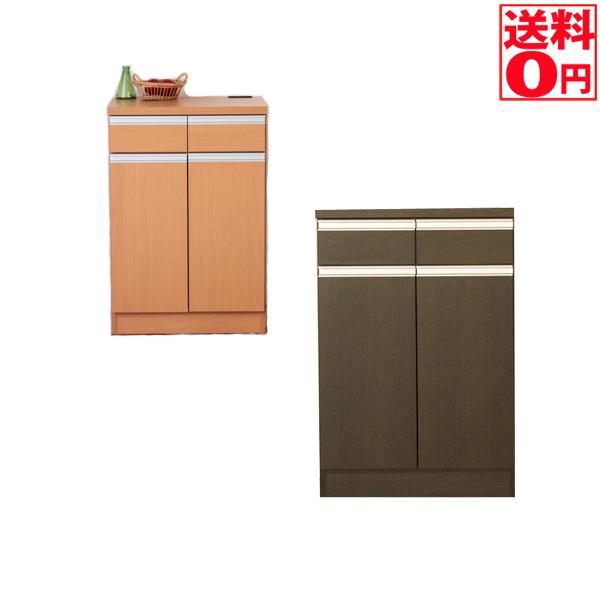 【送料無料】 SLICE スライス (マイズ) キッチンカウンター 幅60cm BR/NA 89460030・89460260  BR:4/22入荷!!