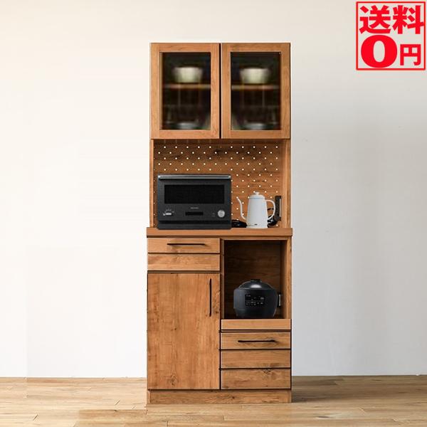 【送料無料】 LINA (リナ) キッチンボード 70KB 54671910【大型商品 時間指定不可 配送まで7-12日】