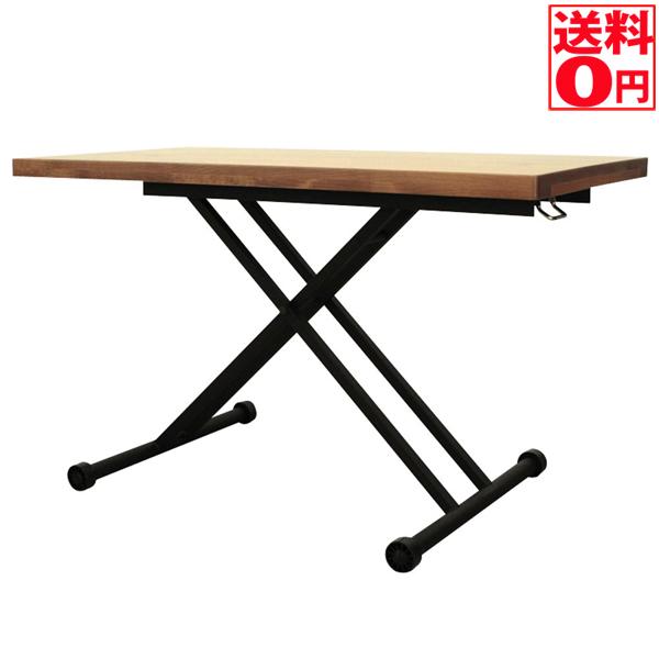 【送料無料】 LINA (リナ) リフティングテーブル 幅120cm 50537390 【大型商品 /時間指定不可】