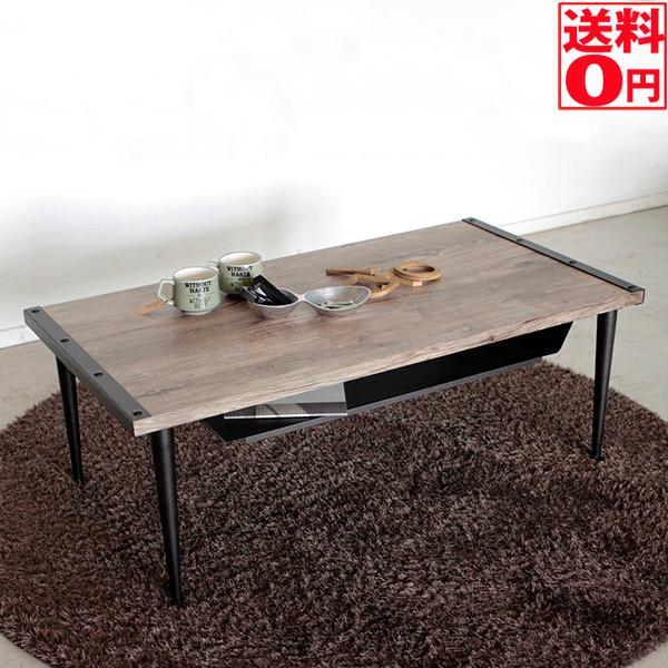 入荷しました!!【送料無料】TEN (テン) リビングテーブル 幅105cm 54031610
