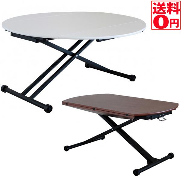 【送料無料】エクステンション AIL アイル 昇降テーブル 幅120cm BR/WH/CR 54031620・54031630・54670560
