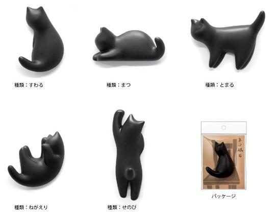 愛らしい猫のしぐさが磁石になりました☆ ネコ磁石 超目玉 ねこ マグネット 猫 保証