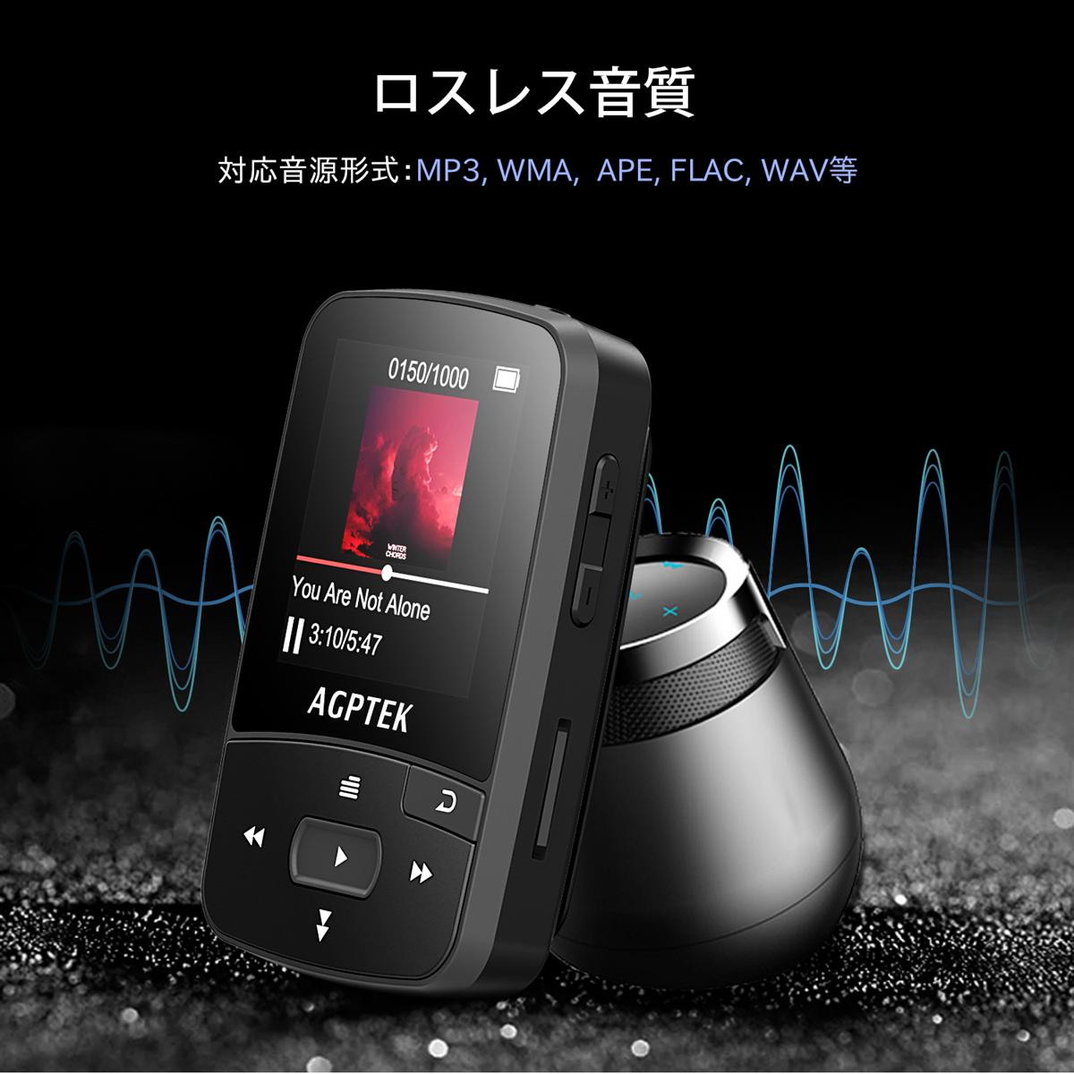 It is correspondence A50 black to AGPTEK music player Bluetooth4 0  deployment clip MP3 player lossless sound quality music player pedometer /  radio /