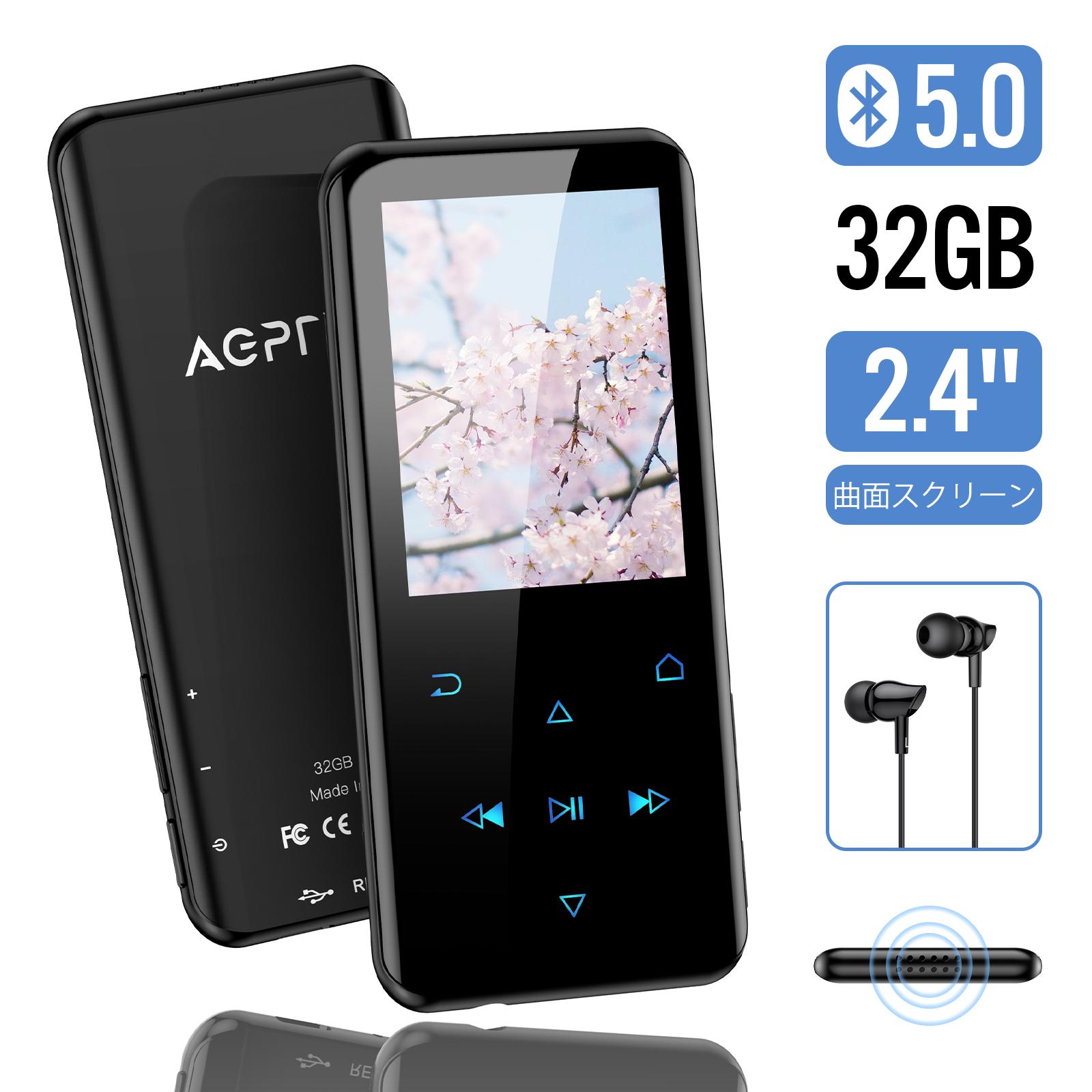 48時間連続再生可能 高級感を漂わせるおしゃれなデザインのウォークマン 2021年発売 AGPTEK 爆安 mp3プレーヤー Bluetooth5.0 スピーカー搭載 音楽プレーヤー デジタルオーディオプレーヤー タッチボタン 2.4インチ大画面 TFT曲面 歩数計 イヤホン付き プレゼント 録音 ウォークマン FMラジオ 最大128GB拡張可能 超軽量 2色 在庫一掃売り切りセール 32GB HIFI超高音質