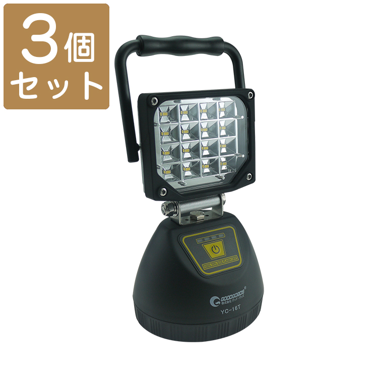 Floodlight Led Outdoor Cordless Light Charge Type 4 Mode Sleeping On The Train Carrying Work Fishing Lamp Spot Fireworks