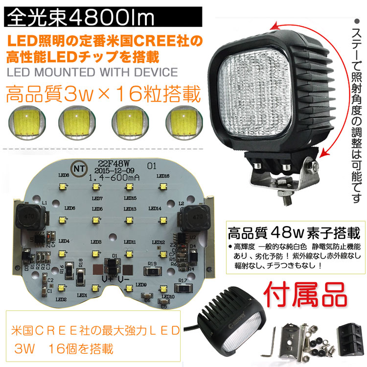 Searchlight (WL04) for the light direct current for the work light work for  fishing lamp outdoors waterproofing, the rain earthquake proofing truck