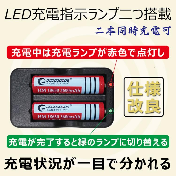 500円クーポン発行中18650 リチウムイオン充電池 充電器 4.2V 800mA 2本用 マルチ充電器 18650型対応 家庭電源用 AC100V-240V/ 50/60Hz兼用 家庭電源 指示ランプ2つ搭載 安全 PSE認証済み(CHG-2A)