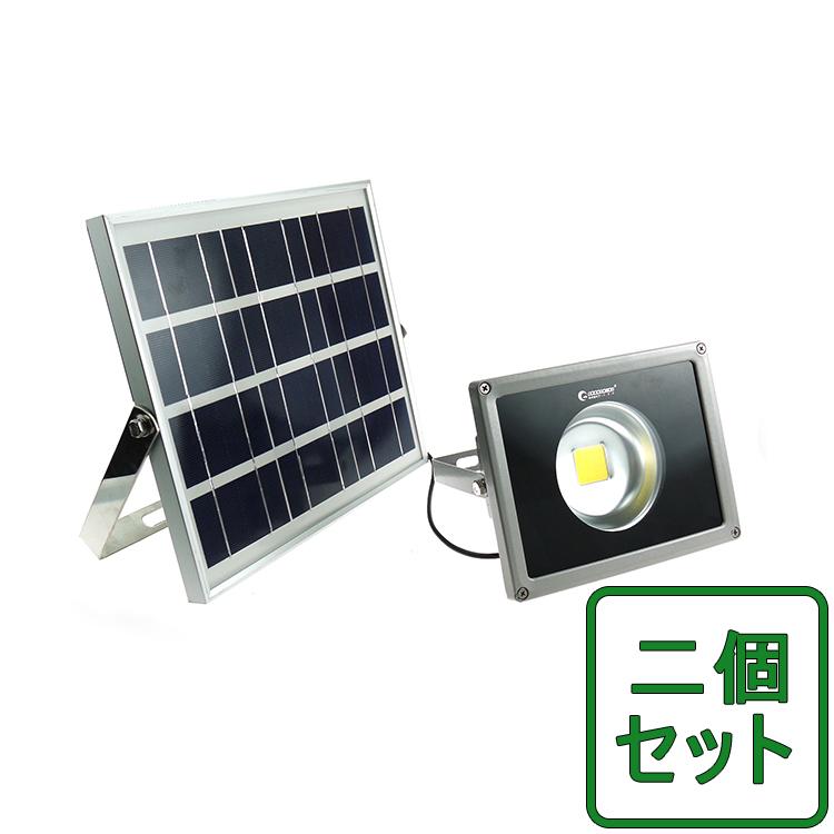 【二個セット】led 屋外 太陽光発電 ガーデンライト ソーラーライト 20W 200W相当 投光器 LED ライト 充電式 solar充電 2200ルーメン 投光器 スタンド 地震・災害対策 防災グッズ キャンプライト ランタン 玄関灯(TYH-20C)