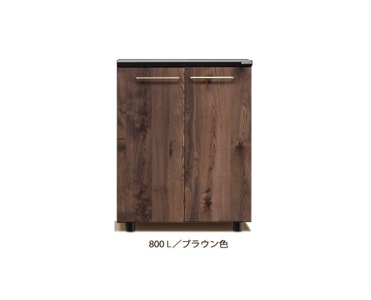 【送料無料(一部地域除く)】下駄箱 シューズボックス 靴箱 80 日本製 完成品 大川家具 木製 ロータイプ 棚は取り外し洗浄できます おしゃれ 玄関収納 開き扉