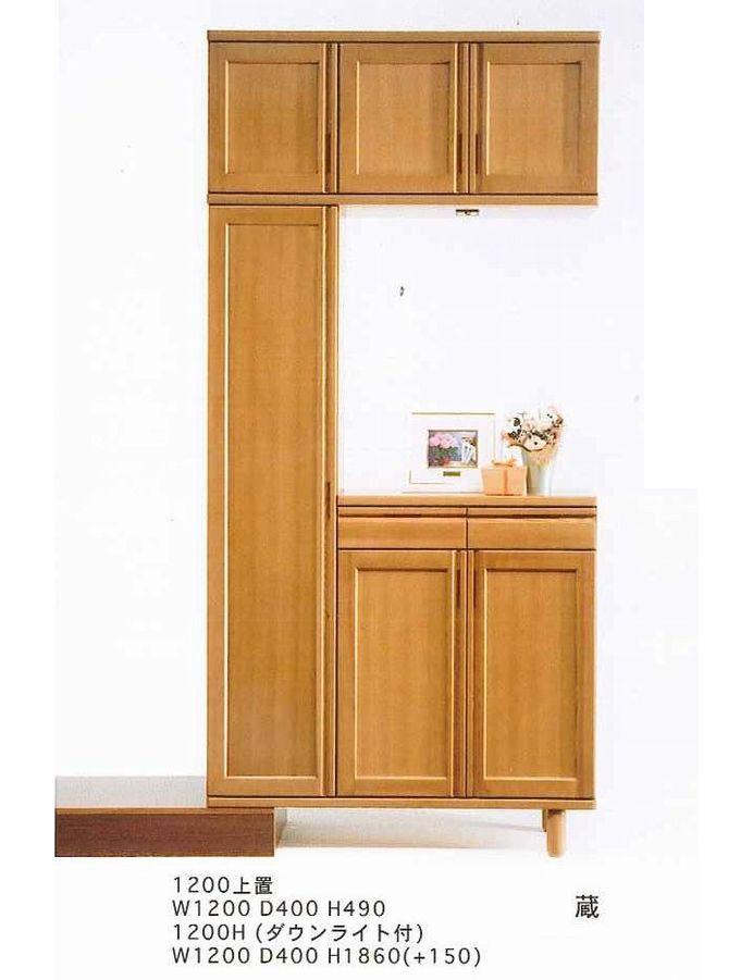 【送料無料】下駄箱 シューズボックス120 上置き付き 飾り棚はダウンライト付き 日本製 完成品 大川家具 木製 木製扉からミラー扉変更可能 おしゃれ 開き扉 大容量