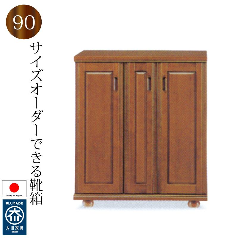 【送料無料】下駄箱 シューズボックス 靴箱 90 日本製 完成品 木製 バンジー材 ロータイプ おしゃれ 玄関収納 和風 大容量 開き戸