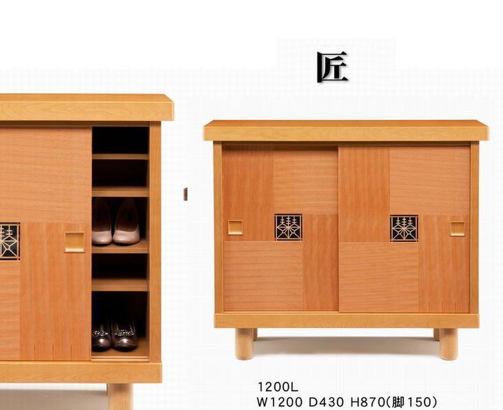 【送料無料】下駄箱 シューズボックス 靴箱 120 日本製 完成品 木製 ウォールナット サクラ (ツキ板)2素材選択 ロータイプ おしゃれ 玄関収納 大容量 引き戸