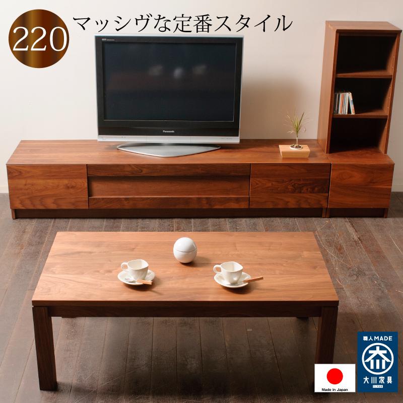 テレビボード キャビネット付き 220 ローボード 日本製 完成品 木製 天然木 2素材選択 おしゃれ テレビ台 リビング収納 開梱設置送料無料
